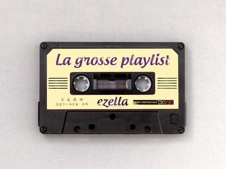 Visuel Playlist intégrale Ezella