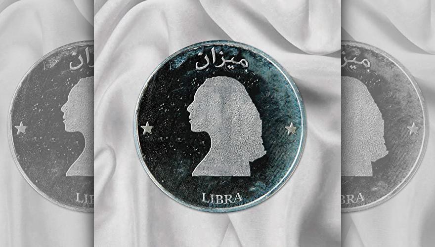 Sabrina-Bellaouel-Arab-Liquor